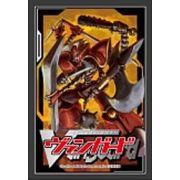 Protèges cartes Cardfight Vanguard Vol.8 Asura Kaiser