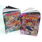Shonen Jump (JMP) (JUMP)
