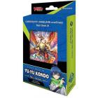 D Starter Deck 1 Yu-Yu Kondo Holy Dragon (D-SD01)