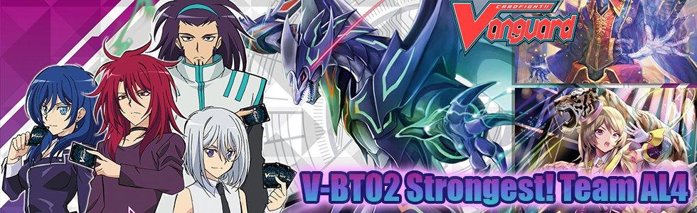Strongest! Team AL4 (V-BT02)