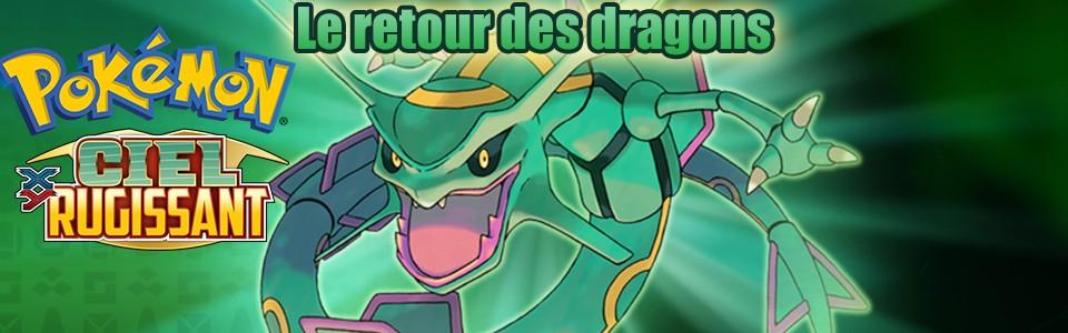 Booster Pokémon XY 6 Ciel Rugissant
