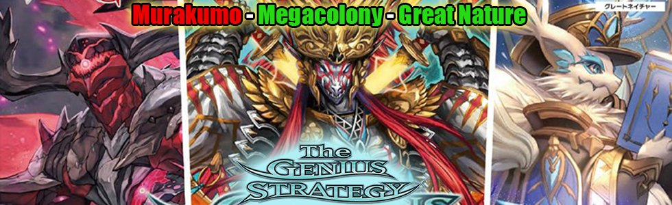 The GENIUS STRATEGY (G-TCB02)