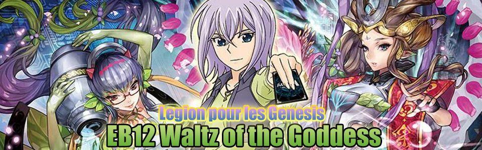 Waltz of the Goddess (EB12)